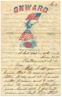 Brobst Letter Image